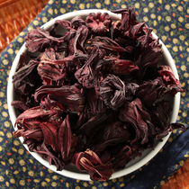 Hundred Dining Luo shen flower Tea rose Eggplant Tea Dry bulk Yunnan natural beauty herbal teas 50g canned