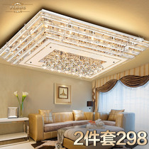 LED Ceiling lamp living room lamp headlights crystal lamp bedroom lamps simple modern atmosphere household rectangular lighting