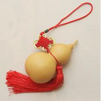 Open light size medium natural feng shui gourd pendant large size gourd ornaments car gourd pendant town house