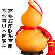 Open natural open wine gourd pendant feng shui gourd ornaments lucky evil evil feng shui gourd