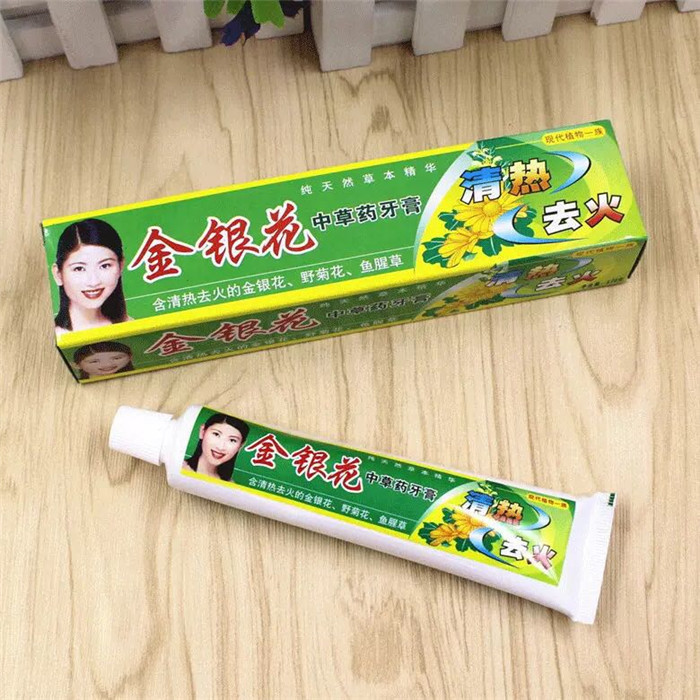 Honeysuckle Chinese Herbal Medicine Clearing Heat and Removing Fire Toothpaste Clearing Heat and Removing Fire and Preventing Cavitation and Dental Fixation Propolis Nano-Jade Oral King Toothpaste