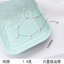 (Everything goes well 666) Six star Fortune star sterling silver foot chain) Koi King simple Small Fresh Hundred ride