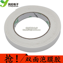 Double-sided bubble film glue foam adhesive Strong sponge Adhesive