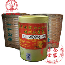 Liupao Tea 1998 Sanhe Betelnut Fragrant Tea 0211, Wuzhou Tea Factory