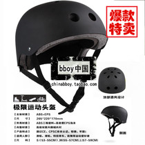bboy Chinese authentic street dance special helmet children adult head turn cap breaking training dance protective gear