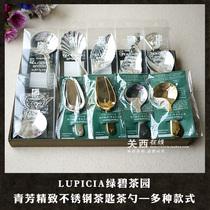Spot Japan LUPICIA Green Tea Garden Qingfang fine 緻 teaspoon coffee spoon stainless steel Japanese style
