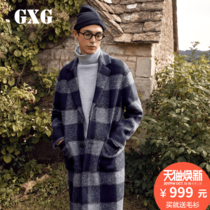 Blue and gray woolen cloth in winter wool coat