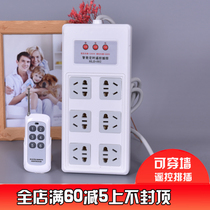 Hai le home remote control socket switch lamps 220V high power power supply plug Wireless intelligent plug through the wall