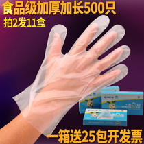 Thickening durable disposable gloves Food, Food, Food, Plastic, Transparent and Beauty Salon Special Children's Fresh-keeping Film PE