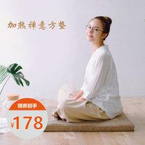 Xin ke heating futon square pad Japanese-style meditation pad bay window pad heating cushion Zen square pad health care yoga mat