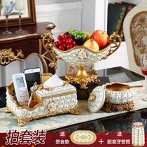 Европейская современная фруктовая тарелка из трех частей гостиная роскошная творческая Алмазная сухофруктовая тарелка домашний журнальный столик украшения