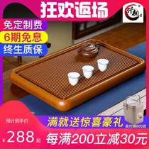 Lu phase electric wood tea plate German Taiwan simple tea table gold color electro-glue wood household rectangular tea table tea sea