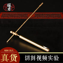 Open genuine Yang gong pure copper find long ruler high-precision measuring feng shui detection Rod Compass magnetic acupuncture divination stick battle