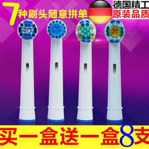 Ora / B Oral electric toothbrush head for D12013 D12 D16 D20 DB4510eb20eb50 adult