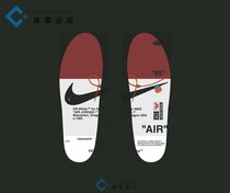 Cooke DIY custom insoles cork insole shoes custom insoles AJ insoles shoes around
