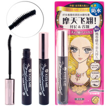 KISS ME flowers Beautiful Maggie rolled Waterproof mascara slender thick anti-halo strong female two or three generation Kissme