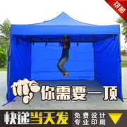 Outdoor advertising printing four tent awning canopy stall parking shed folding telescopic tent umbrella Exhibition