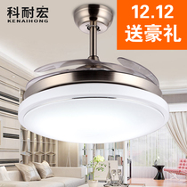 Invisible fan Lamp restaurant living room modern simple fashion fan fan chandelier inverter bedroom with lamp ceiling fan lamp