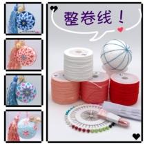 Hongyu main balle bricolage matériel sac et vent hortensia voiture pendentif pendentif original à la main
