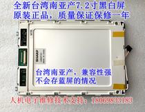 全新LM64P101 LM64P101R发那科7.2寸数控原装液晶显示屏保修一年