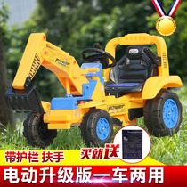 Child Queen of boy 2-6 excavator