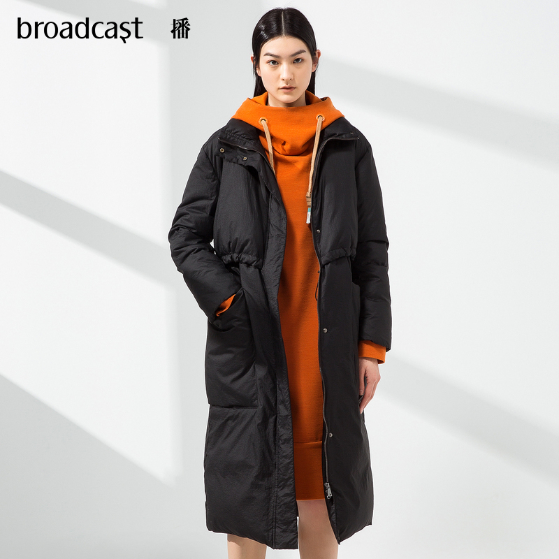 Winter clothing new Korean version of the fashion collar long version over the knee windcoat-style down jacket female BDL4R645