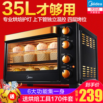 Midea electric oven home oven small baking multifunction automatic cake 35L large capacity mini New