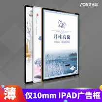 New Magnetic suction fillet border aluminum alloy advertising frame Wall Type publicity bar crowd media elevator poster frame