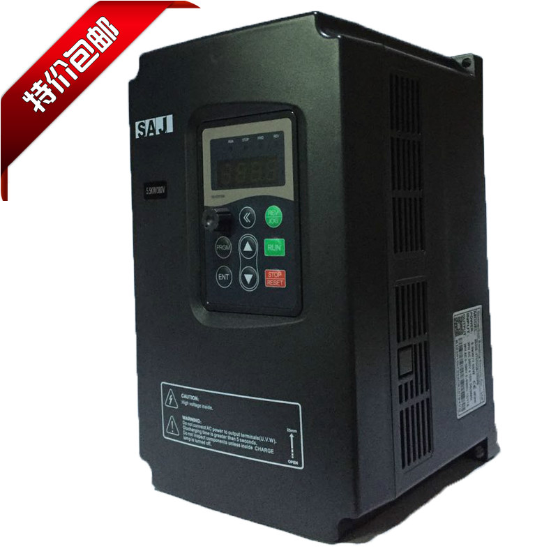 Frequency Converter 7.5KW Three-phase 380V Vector Universal Frequency Converter Special Price Package New