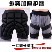 Extra thick version of ski outer wear hip protector, roller skating, hip skating, hip guard, adult children, anti fall pants, buttocks pad