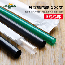 Disposable straw independent packaging elbow straw pearl milk tea thick straw green plastic straw coffee straw