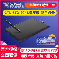 wacom ctl672 tablet hand-painted board computer drawing board handwriting board network input board electronic drawing board