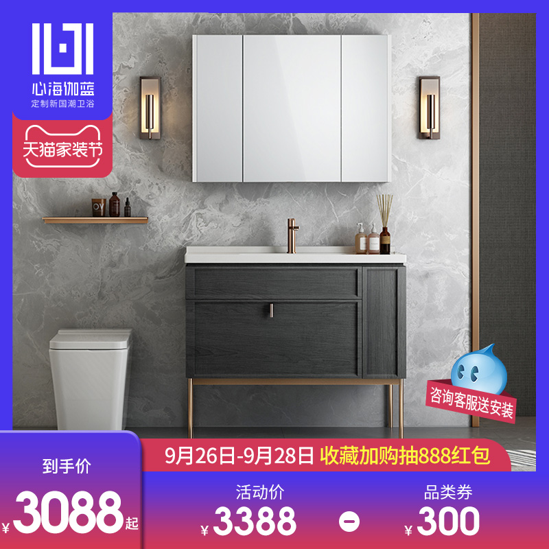 [The goods stop production and no stock]Xinhai Galan modern simple bathroom cabinet combination washbasin cabinet washbasin washstand intelligent bathroom cabinet combination