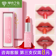 The vegetation in the heart is not easy bleaching lasting moisturizing lipstick students cute red bean pumpkin lipstick sample authentic