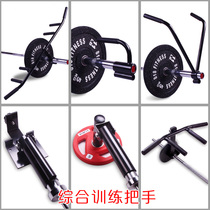 Barbell Barrel Rack Explosive core strength training device hard pull boating handle T-type base mine fort