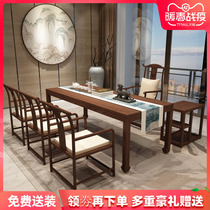 New Chinese Zen solid wood tea table tea table chair combination office tea set commercial coffee table simple modern
