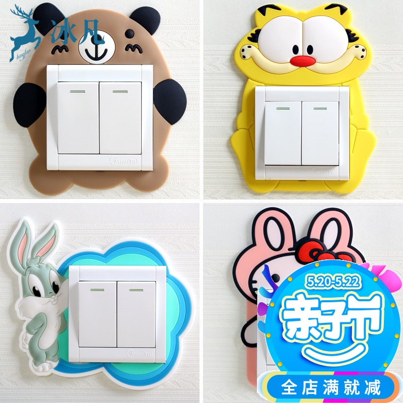 Cartoon luminous switch stickers wall stickers protective cover creative living room bedroom wall lamp double socket decoration simple modern