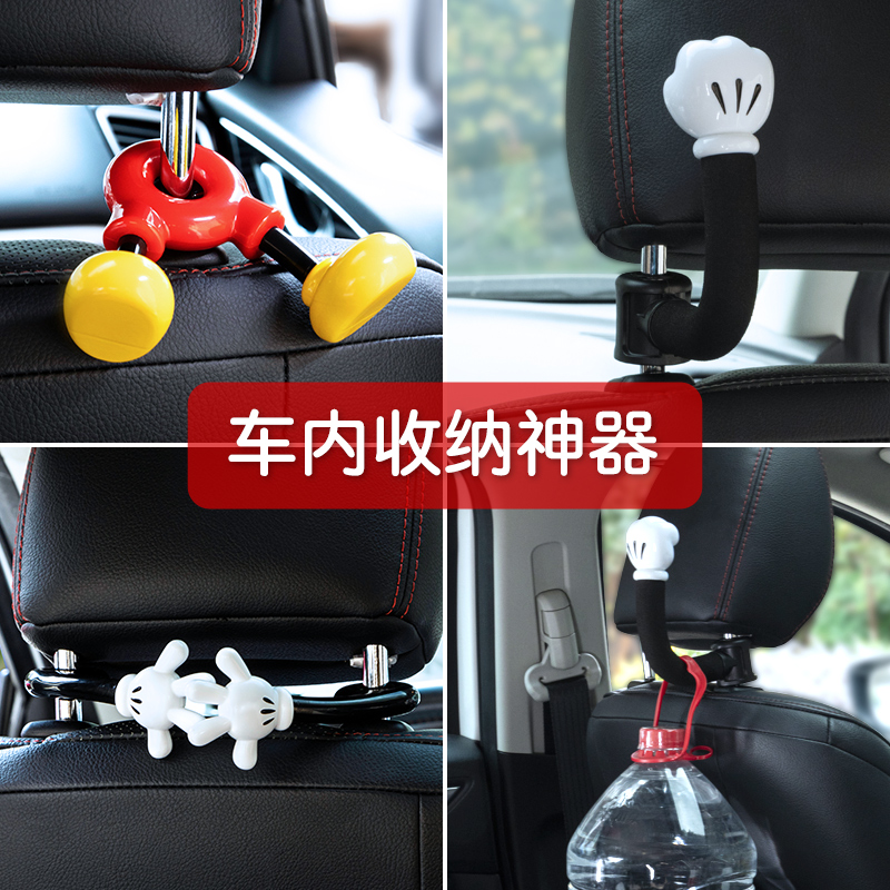 Car hook car seat back front and rear multi-function set-up small hook cute card traffic supplies
