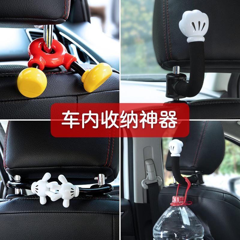 Автомобильный крючок Спинка автокресла спереди и сзади многофункциональное хранение маленький крючок Милый мультфильм автомобильные принадлежности Daquan