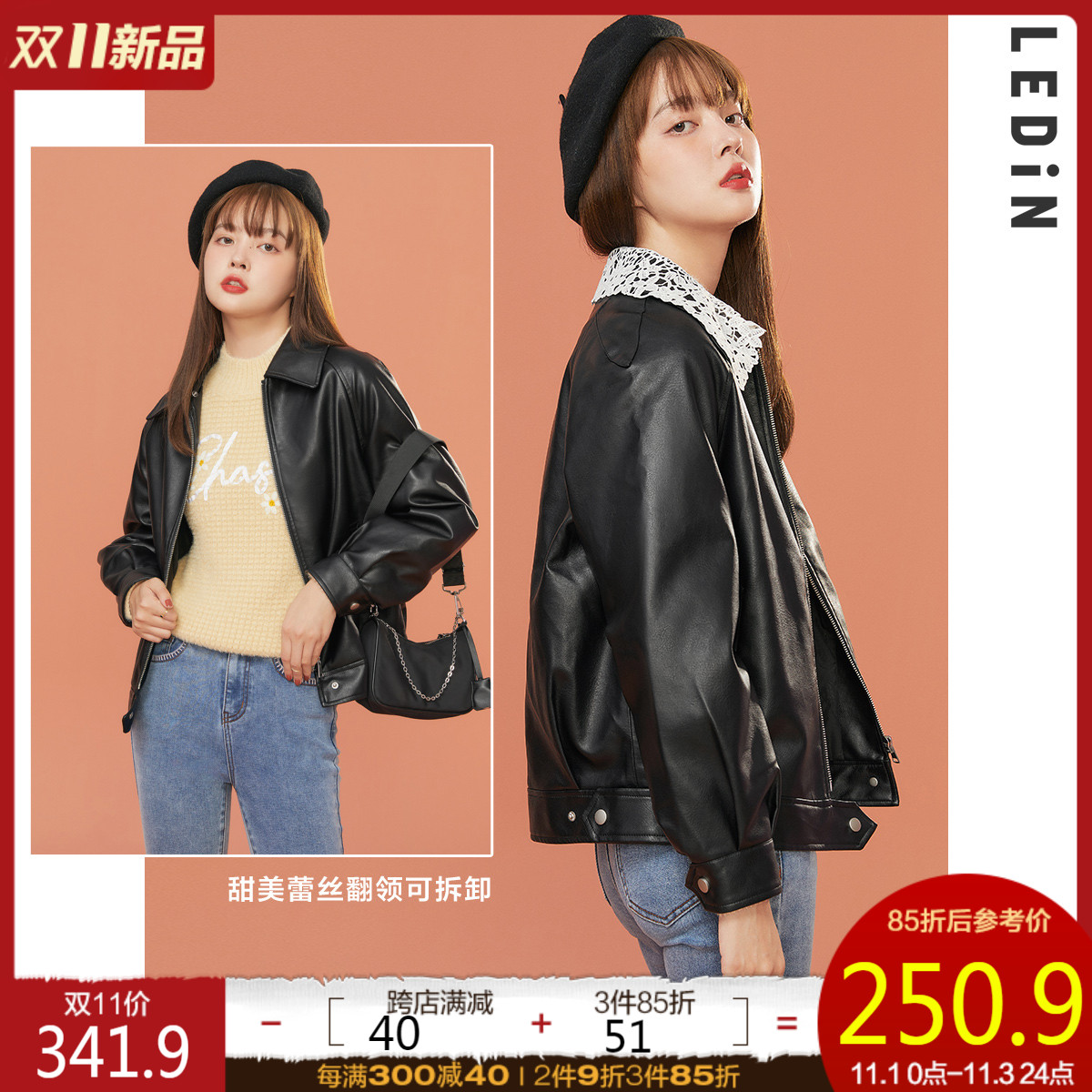 LeSo sweet flip collar thick coat 2020 winter new black leather coat womens autumn and winter short loose
