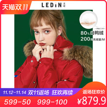 Lok Cho Mao collar, hat, down jacket, embroidered 2018 winter suit, new Korean version, knee thickened white eiderdown coat woman