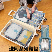 Travel bag packing bag cosmetic bag luggage sorting male female portable package tourism wash bag