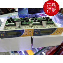 Taiwan Decaux Controller U768 A drag seven disc copy machine Controller DVD Burning Tower module SATA port