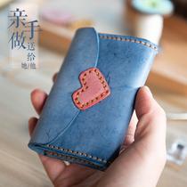 Lanze bricolage amour petite carte sac en cuir lingette cire en cuir support de gravure