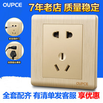 86 type switch socket wall concealed household panel champagne gold wire drawing power two three five plug five hole socket