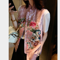 Silk BOYAN Crimson cherry color~Symphony fancy embroidery Chinese traditional plate buckle vest woman