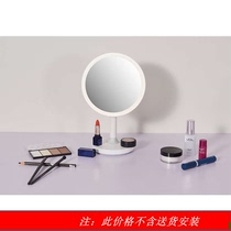 Op lighting eye protection lamp MT-HY03T-197-20 x 0.2W-mirror wireless charge-white-4000K