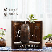 Solid wood antique small screen desktop decoration decoration Chinese wind hollowed storage display rack crafts
