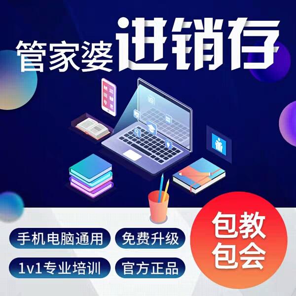 erp Выставление счетов Программное обеспечение Инвентаризация Склад Управление Финансами Розничная печать Alibaba Mobile Web Edition