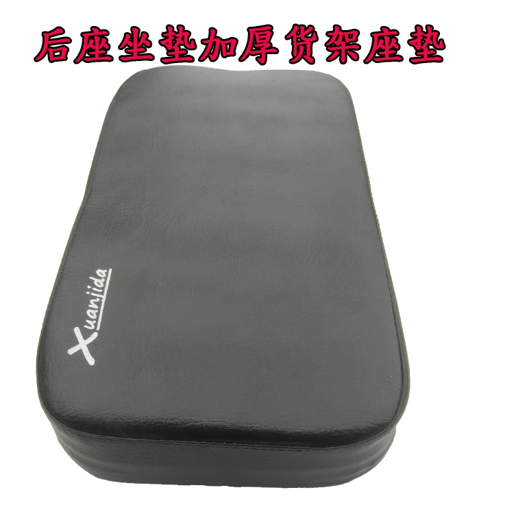[The goods stop production and no stock]Mountain bike rear seat cushion thickened padded seat plate folding car universal rear seat plate seat passenger child
